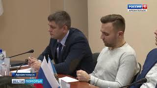 О регулировании тарифов на перевозки по межмуниципальным маршрутам говорили в Архангельске