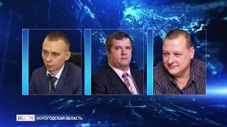 В Вологде слушается дело о хищении при строительстве Лукьяновского виадука