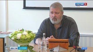В Карельскую столицу приехал Дмитрий Муратов