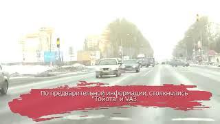 «Тойота» врезалась в УАЗ: кадры с видеорегистратора