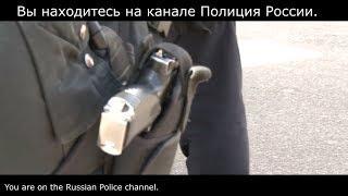Противодействия коррупции МВД России