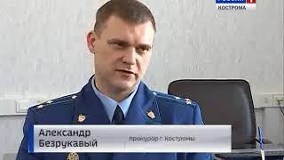 Прокуратура Костромы требует заключить под стражу руководителя группы компаний «Костромагорстрой»