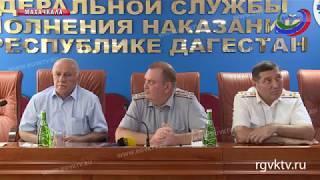 Дагестанскому УФСИН исполнилось 98 лет