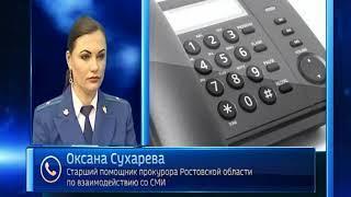 На Дону закрыли 30 торговых центров из-за нарушений пожарной безопасности