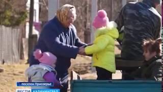 Как голосуют в Славске