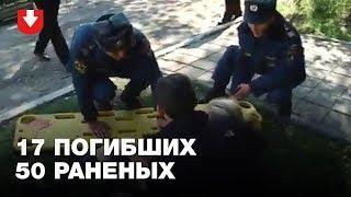 Взрыв и стрельба в Керчи: 17 погибших, 50 раненых