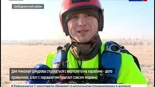 Штат амурского отделения Авиалесоохраны пополнят 10 пожарных парашютистов