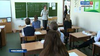 Выпускники школ сдали ЕГЭ по второму обязательному предмету – русскому языку