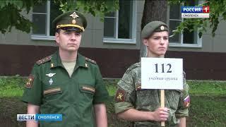 Первый – военный. Смоленские вузы заканчивают набор студентов