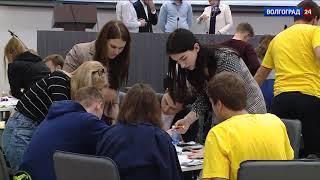 Туристический проект волгоградских студентов стал призером всероссийского конкурса