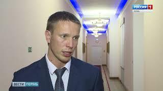 Подготовка к отопительному сезону: Ленинский район и Мотовилиха в аутсайдерах