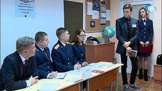 Сотрудники Следственного комитета пообщались со своими подшефными из гимназии «Гармония»