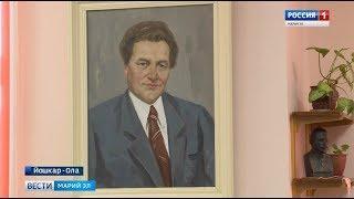 В йошкар-олинской библиотеке открыли зал, посвященный поэту Валентину Колумбу