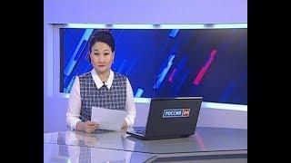 Вести Бурятия. 19-00 Эфир от 10.12.2018