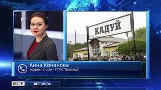 100 млн рублей выделят на ремонт подъездной дороги к Кадую