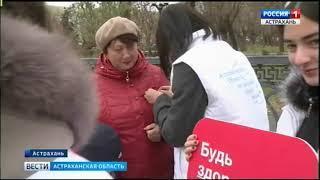"""В Астрахани стартовала акция """"Должны знать!"""""""