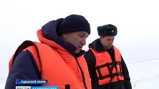 """Калининградские спасатели устроили """"профилактический круиз"""" вдоль побережья"""