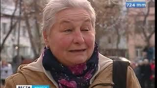 В Иркутске выбирают название для нового сквера
