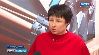 Северодвинцу Ивану Крапивину помогут врачи Петербурга