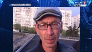 В Тыве полицейские задержали мужчину, подозреваемого в изнасиловании детей