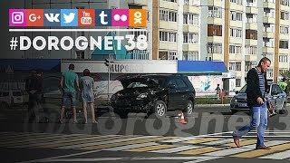 ДТП Мира - Белградская [21.08.2018] Усть-Илимск