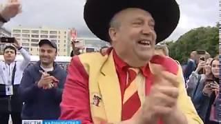 В Калининград приехал легендарный болельщик сборной Испании Маноло Эль дель Бомбо