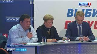 Продолжаются дебаты участников праймериз «Единой России»