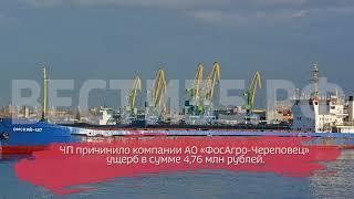Суд назначил диспетчеру наказание в виде штрафа в 100 тыс. рублей.