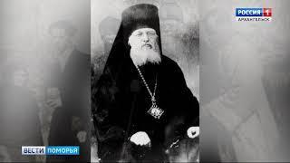 В столицу Поморья сегодня доставят ковчег с мощами Луки Войно-Ясенецкого