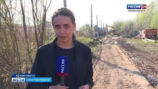 В администрации Архангельска пообещали отремонтировать городские дороги