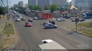 ДТП на ул. Российская и ул. Солнечная 07.06.2018