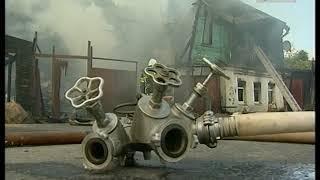 Пожар на Урицкого