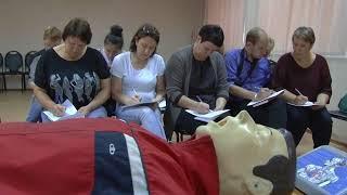 Оказывать первую медпомощь научили сотрудников детдома №2 Биробиджана(РИА Биробиджан)