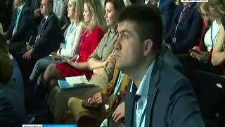 На пленарном заседании КЭФ обсудили национальные цели развития России