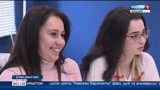 ВЕСТИ-ИРЫСТОН // 1.10.2018