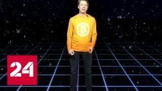 Криптоблогер-миллионер убит в Петербурге - Россия 24