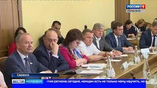 В Госсобрании состоялось заключительное совещание по вопросам сотрудничества Мордовии и Тюрингии