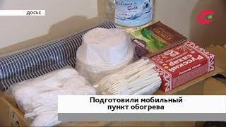 Спасатели Белоярского будут согревать автолюбителей тепловыми пушками и тёплой одеждой