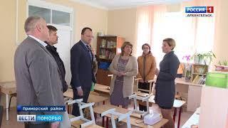 АЦБК и Приморский район подпишут соглашение о сотрудничестве