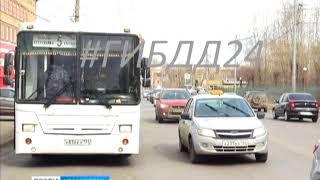 В Красноярске за один день в ДТП попали четыре городских автобуса