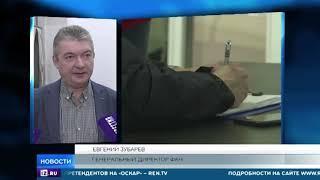 """В Петербурге подожгли офис """"Федерального агентство новостей"""""""