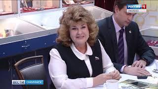 В Смоленске обсудили практики организации волонтерского движения