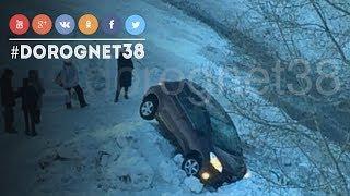 ДТП Братское шоссе - Наймушина [07.03.2018] Усть-Илимск