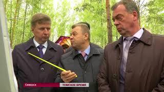 В Томске появится Центр компетенций по вопросам городской среды
