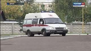 Причиной смерти 14-летней девочки в Костромской области могли стать пары газа для зажигалок