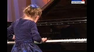 В Костромской филармонии прошел гала-концерт победителей первого конкурса «Стейнвей плюс»