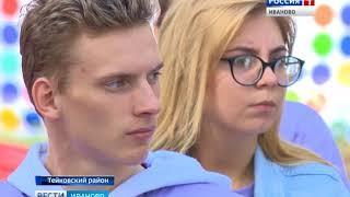 С. ВОСКРЕСЕНСКИЙ НА ФОРУМЕ ОЛИМП