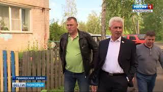 В канун 1 сентября готовность школы в Катунино оценил вице-спикер областного Собрания Юрий Сердюк