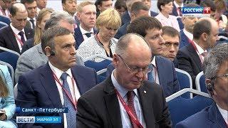 На форуме в Санкт-Петербурге Марий Эл расширит круг деловых связей - Вести Марий Эл