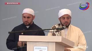 В Махачкале обсудили роль религии в укреплении единства народов России